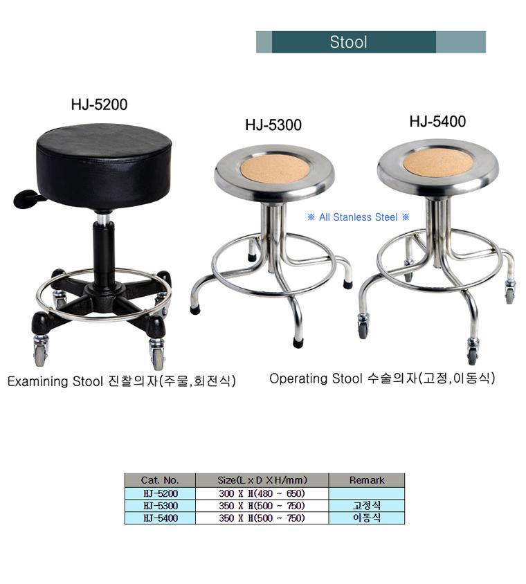 [홍재메디칼] 진찰의자 HJ-5400(350*H500~750)