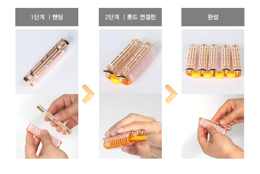 [오대양] 이노뷰 롯드 볼륨 골드펌(Gold perm) 세트